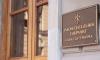 Депутат Тихонова попросила остановить передачу здания спортивной школы РПЦ