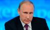 Почти 40% россиян уверены, что Путин отстаивает интересы олигархов
