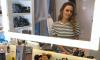 Выход фильма о Юлии Началовой перенесли из-за коронавируса