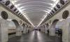 Полиция задержала 39-летнюю жительницу Шушар за распыление газа в метро