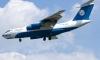 Авиакатастрофа в Афганистане унесла жизни девяти человек
