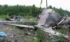 На счет пострадавших в авиакатастрофе под Петрозаводском перечислено 193 тыс. рублей