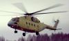К месту падения вертолета Ми-8 прибыла первая группа спасателей