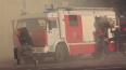 Из пожара на Седова спасли пятерых: трое из них - дети