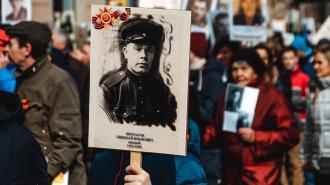 """""""Бессмертный полк"""" 9 мая пройдет в онлайн-формате"""