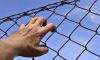 В Японии к смертной казни приговорили убийцу 19 инвалидов