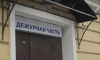 """В Петербурге арестован рецидивист с """"корочками"""" прессы, обманувший пенсионеров на 5 миллионов рублей"""