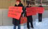 Активисты вышли с одиночными пикетами против стройки ТЦ на костях блокадников