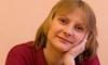 Преподаватель Екатерина Богач не занималась растлением детей