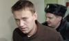 Мэр Москвы одобрил, что Навального не посадили
