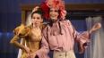 """Почему стоит смотреть премьеру Бомарше """"Женитьба Фигаро""""..."""
