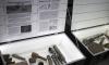 """Выборгский проект музейной выставки """"Прикосновение к войне"""" получил президентский грант"""