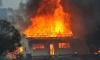 Пожар в психоневрологическом интернате в Новгородской области мог унести десятки жизней