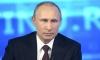 Путин предложил МВФ добавить Украине $3 млрд для расплаты с Россией