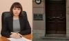 Зампред КРТИ Наталья Стратонова ушла с должности