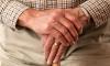 Россию снова признали одной из худших стран для пенсионеров