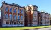 В Петербурге реконструируют Институт мозга за 2,6 млрд рублей