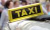 ВЦИОМ: 28% россиян считают цены на такси завышенными