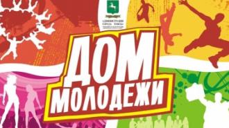 «Вечер в игре» в Доме Молодежи Приморского района