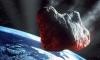 Опасных астероидов станет больше?