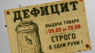 Цены на продукты в Москве ограничиваться не будут
