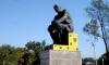 В Находке вандалы разукрасили памятнику Ленину под сыр