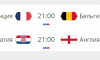 ФИФА опубликовала расписание ½ финала ЧМ-2018