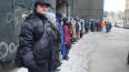 Дом Басевича в Петербурге пытаются спасти с помощью ...
