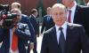 Путин: Россия примет саммит БРИКС летом 2020 года