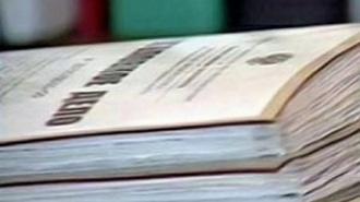 """Главы компании """"Синертек"""" задержаны за хищение средств ФЦП """"ГЛОНАСС"""""""