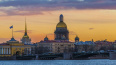 Синоптики:Петербург может побить очередной температурный ...