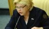 """СМИ: депутат Елена Драпеко считает гомосексуализм """"мутацией"""""""
