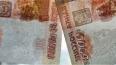 В Дагестане нашли два миллиарда фальшивых денег