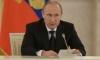 Владимир Путин: содержать Украину никто не хочет