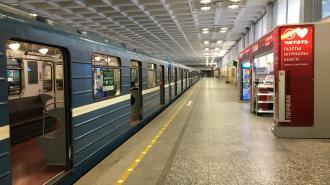 Неизвестный заявил о заминировании петербургской подземки в день голосования по поправкам