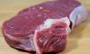 В Петербурге предали огню 120 килограммов санкционных мяса и молочки