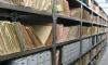 Для петербуржцев на один день откроют доступ ко всем архивам города