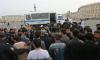На Дворцовой задержали десятки мусульман