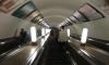 В Московском метрополитене пострадали люди