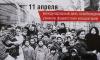 Главы Первомайского поселения поздравили ветеранов с днём освобождения узников фашистских концлагерей