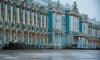 Петербуржцы выберут символ 315-летия города