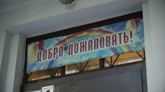 В общеобразовательных организациях Выборгского района 27 марта состоится день открытых дверей