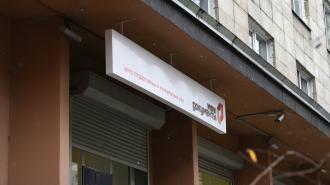 В Петербурге начался прием документов на путевки в летние детские лагеря