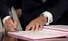 Ленобласть расширила список ИП, имеющих право на соцподдержку