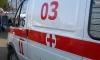 В больницы Петербурга доставят 12 раненых в результате взрыва бытового газа во Владикавказе