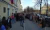 На Васильевскомострове эвакуируют Дом молодежи