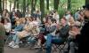 """На """"Ночь музеев"""" в Петербурге пришли 20 тысяч гостей"""