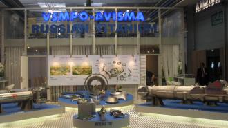 В Свердловской области произошла утечка азотной кислоты, пострадал рабочий