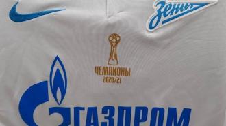 """Стал известен состав """"Зенита"""" в сегодняшней игре с """"Уфой"""""""