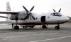 Катастрофа Ан-24 на Оби: число погибших достигло пяти